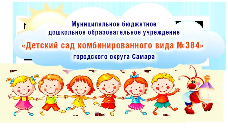 Характеристика завхоза детского сада